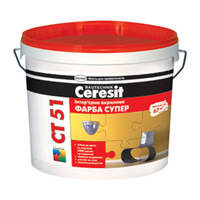 Packshot_ceresit_ct_51_5kg