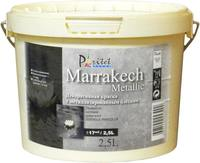 Marrakech_metallic_2_5l